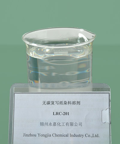 Carbonless Copy Paper Pressure-sensitive Dyes Solvent Oil(L